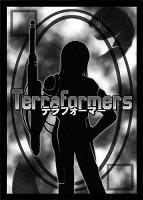 terraformers_ura_sei.jpg